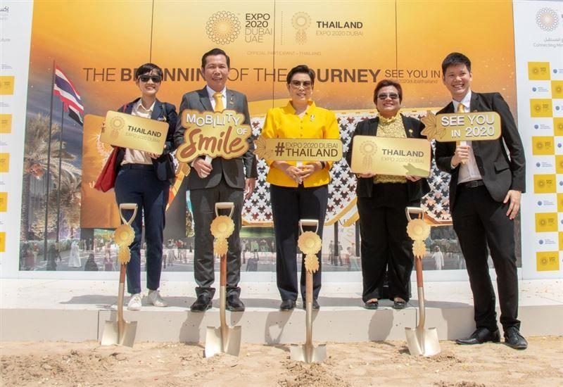 تايلاند.. أول دولة من جنوب شرق آسيا تبدأ بناء جناحها في إكسبو 2020 دبي