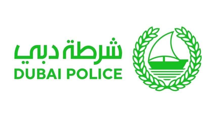 شرطة دبي تلقي القبض على مصور فيديو «الرجل والمرأة»