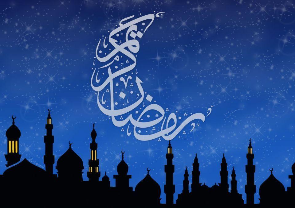 الدول التي أعلنت الاثنين 6 مايو أول أيام رمضان