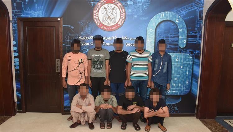 شرطة أبوظبي تضبط 22 نصاباً في عصابتين للاحتيال الهاتفي