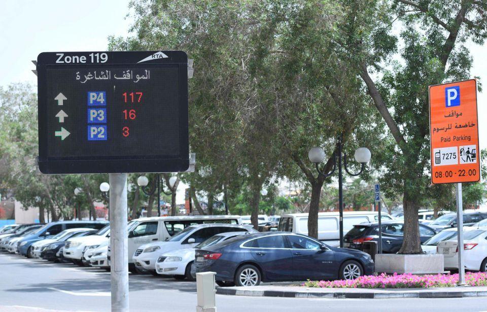طرق دبي توفر نظاماً ذكياً للتعرف إلى المواقف الشاغرة في ديرة والمركز التجاري العالمي