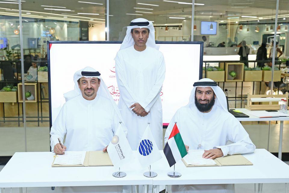 «إكسبو 2020 دبي» يطلق برنامجاً للإعارة والانتداب
