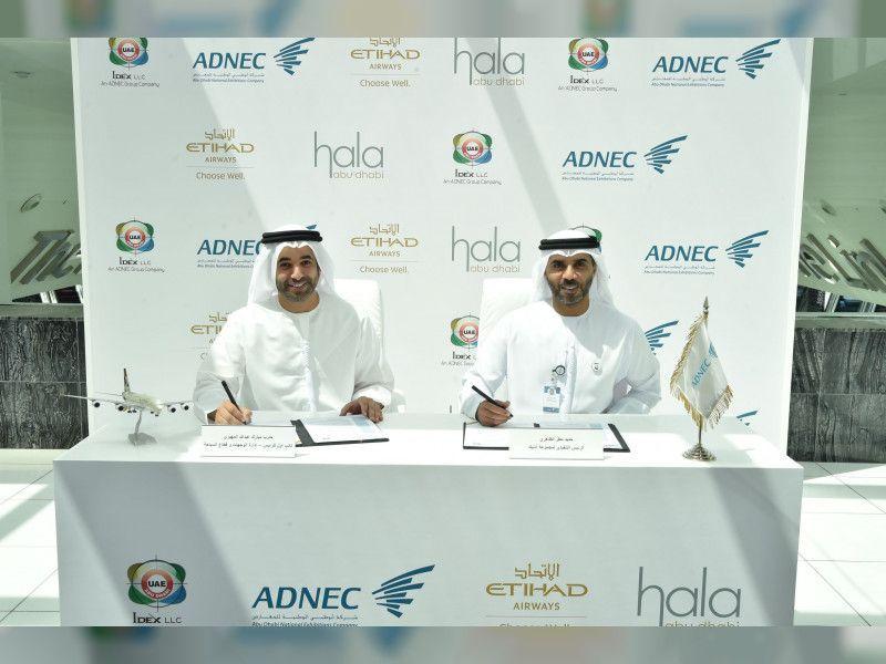 الاتحاد للطيران تتولى ترتيبات السفر لزوار معارض «أدنيك» في أبوظبي