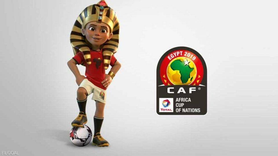 مصر تكشف عن تميمة كأس إفريقيا 2019
