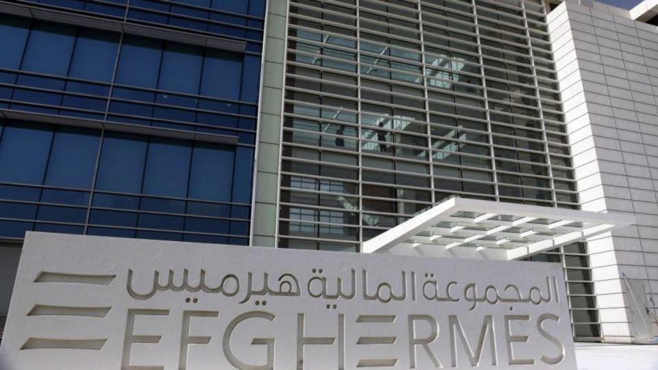 هيرميس المصرية توقع اتفاقا لدخول السوق الفيتنامية