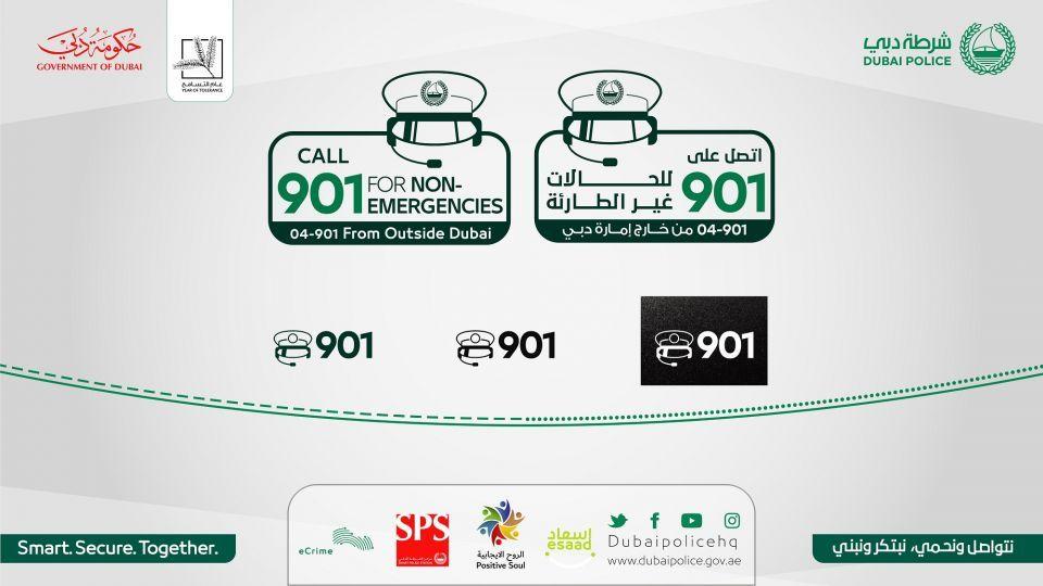 شرطة دبي: أكثر من 5 ملايين مكالمة على 999.. 70% منها غير طارئة