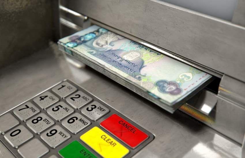 2.925 تريليون درهم  الأصول المصرفية في الإمارات