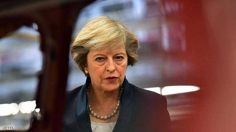 بالصور : استقالة تيريزا ماي رئيسة وزراء بريطانيا