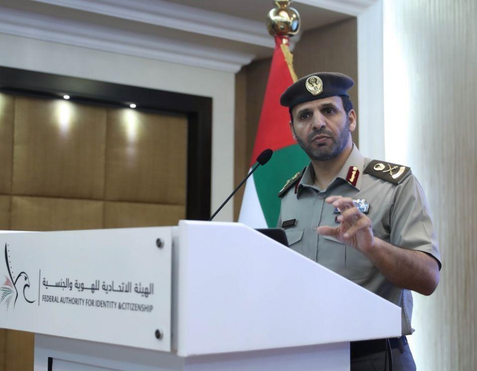 الإمارات تكافئ المستثمرين بتأشيرات طويلة الأمد برسوم رمزية