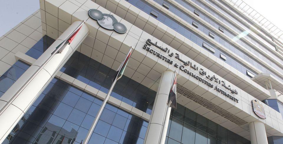 الإمارات: تحذير هيئة الأوراق المالية والسلع من شركات وهمية توقع بالمستثمرين