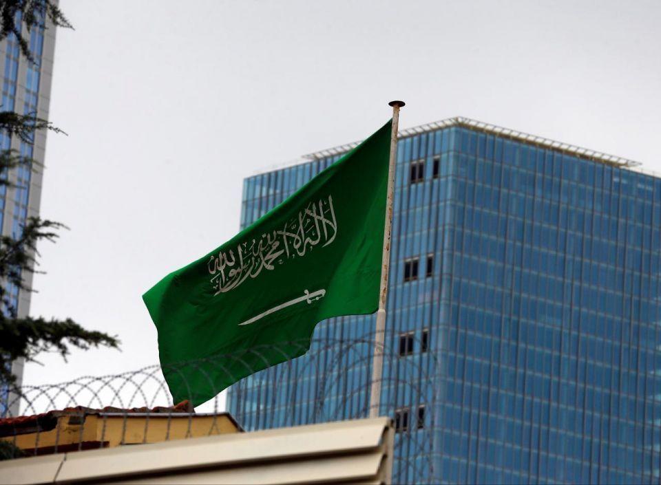 المركزي السعودي يحذر من تضرر النمو جراء التباطؤ العالمي