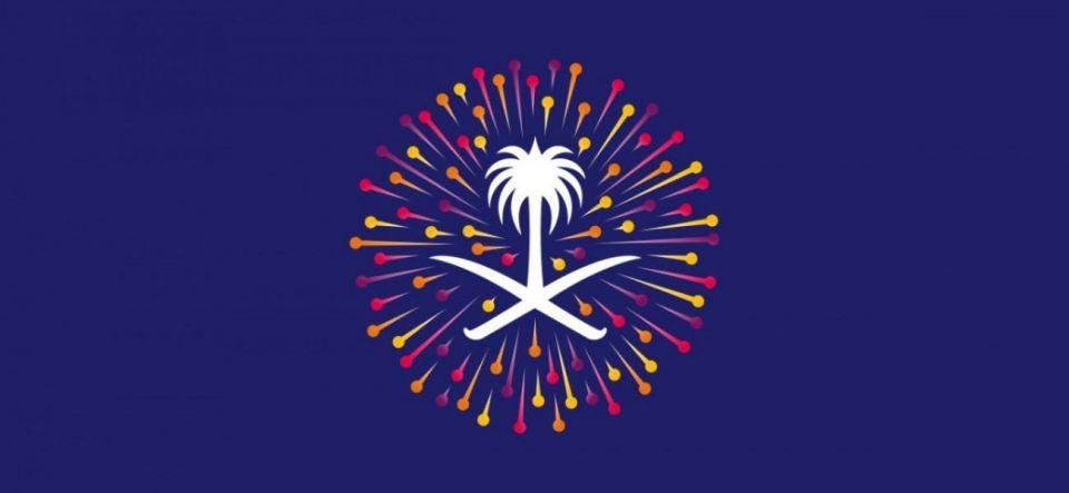 10 مهرجانات مجانية في السعودية بمناسبة عيد الفطر المبارك