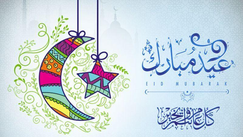 الإمارات: 4 ايام عطلة عيد الأضحى