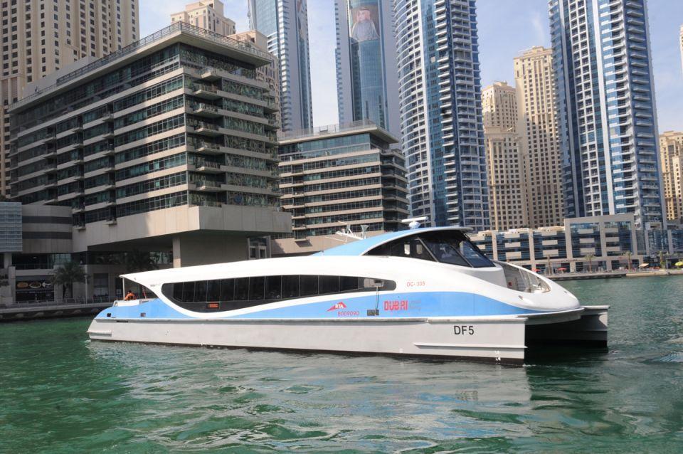 بالفيري، تجول على أهم المعالم السياحية من قناة دبي المائية