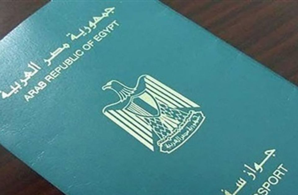 منح الجنسية المصرية للأجانب مقابل 10 آلاف دولار