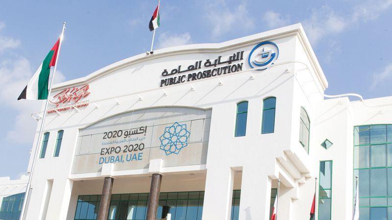 سرقة مجوهرات وساعات بـ21 مليون درهم من فيلا  في دبي بوجود أصحابها