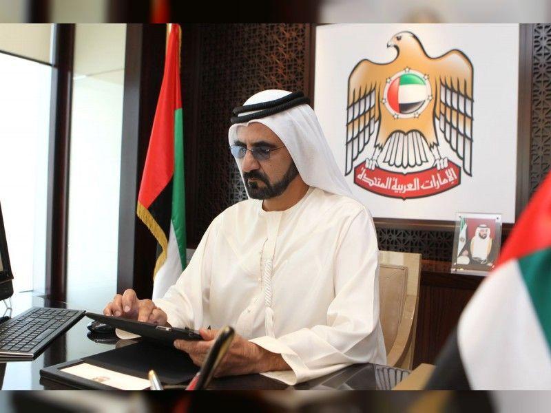 مركز دبي المالي العالمي يطبق قانوناً جديداً للتعثر المالي