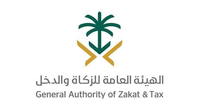 السعودية تؤجل الضريبة الانتقائية