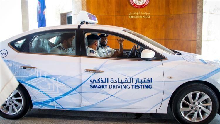 «اختبار ذكي» للحصول على رخصة القيادة في أبوظبي