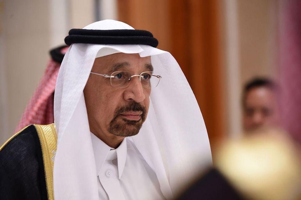 السعودية تدعو لاستجابة حاسمة ضد تهديد إمدادات الطاقة
