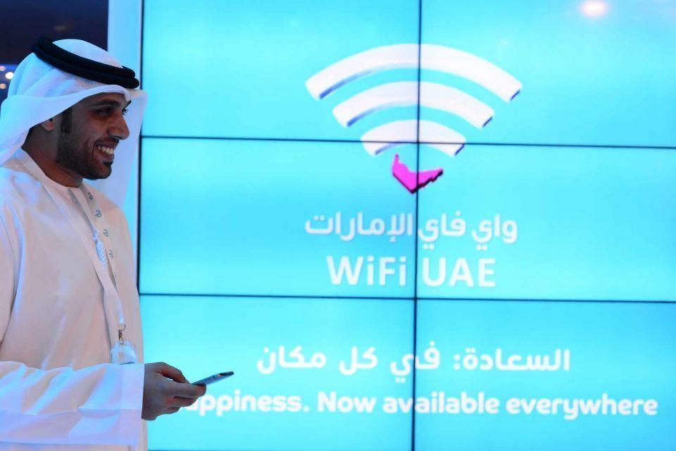 """جهاز الإمارات للاستثمار يشتري 10.22% في الاتصالات المتكاملة """"دو"""""""