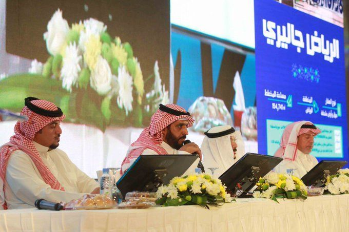 فيديو: بيع مركز الرياض جاليري بـ 977 مليون ضمن تصفية تركة الشيخ صالح الراجحي