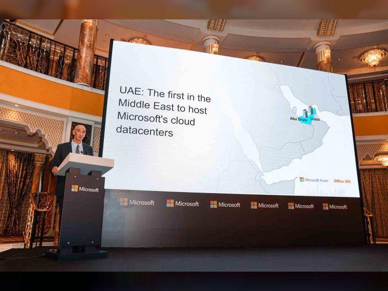 مايكروسوفت تطلق أولى مراكز بياناتها السحابية إقليميا من الإمارات