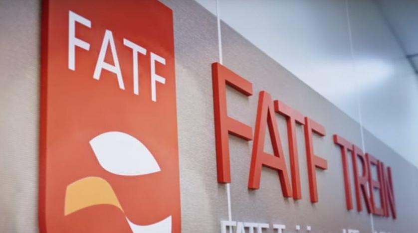 """السعودية أول دولة عربية في مجموعة العمل المالي """"فاتف"""""""