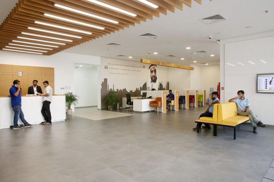 الإمارات تكشف عن أكبر توسعة لشبكة مراكز فحص اللياقة الطبية للإقامة