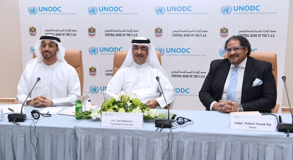 الإمارات الأولى خليجيا بتدشين برنامج رقمي goAML لمكافحة غسل الأموال