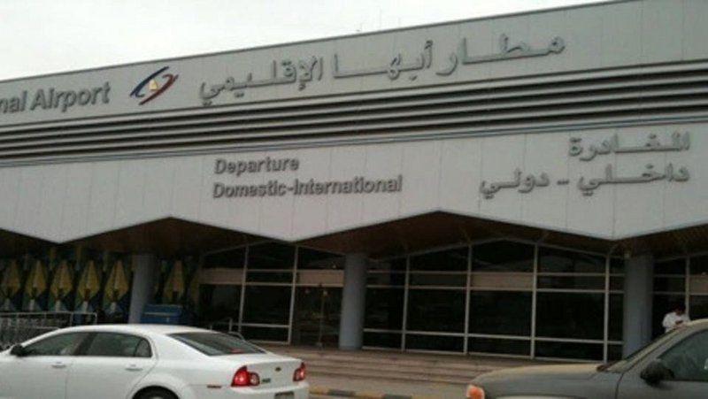 هجوم إرهابي يستهدف مطار أبها السعودي.. ومقتل مقيم سوري و21 مصابا