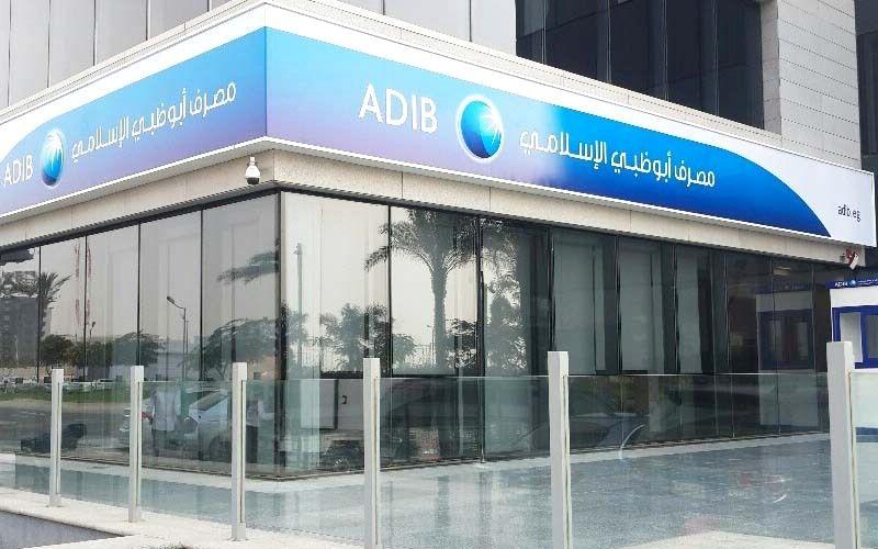 أبوظبي الإسلامي يمول استحواذ مستثمرين سعوديين على عقارات سكنية في مانشستر