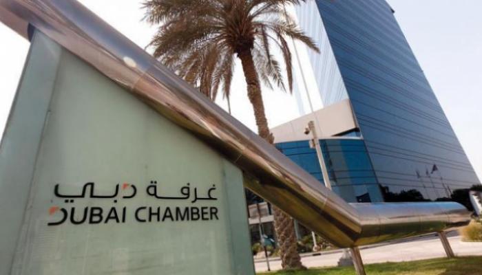 غرفة دبي الأولى عالميا في اعتماد البلوك تشين لدعم تجارة المستثمرين