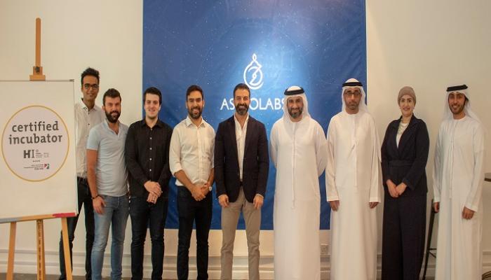 محمد بن راشد لتنمية المشاريع تفتتح حاضنة الأعمال «استرولابز»