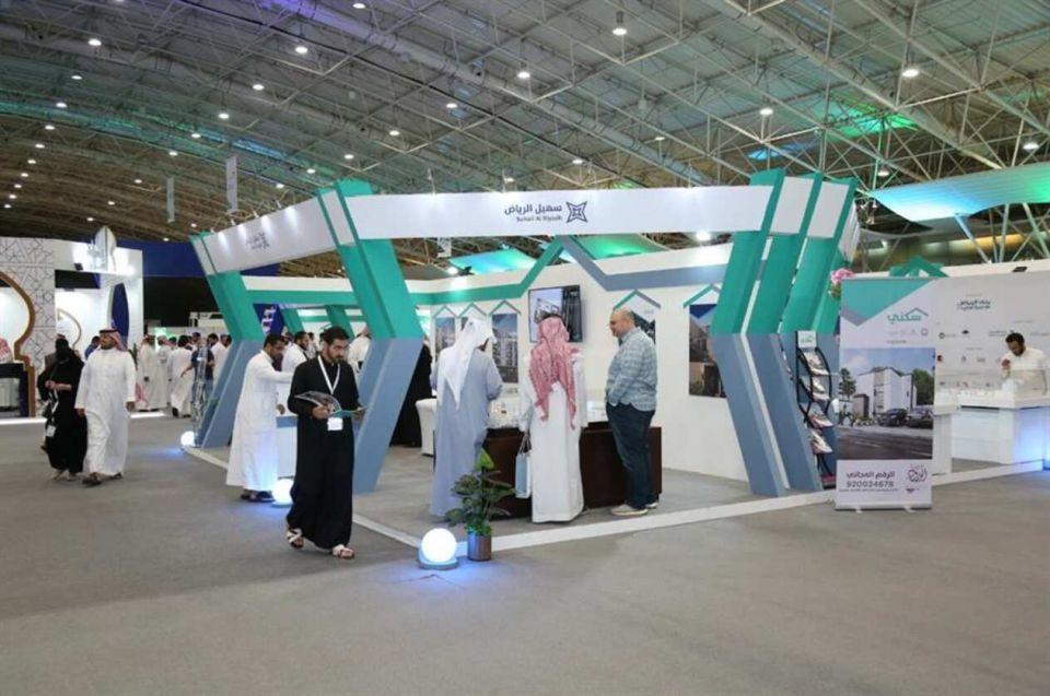 عرض آلاف الأراضي المجانية في السعودية ضمن معرض سكني إكسبو عسير