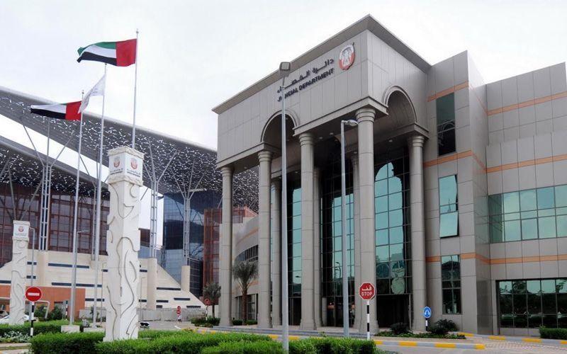 اتهام خليجي في جامعة إماراتية بتزوير شهادة دكتوراه والأستاذ: أنا ضحية نصب