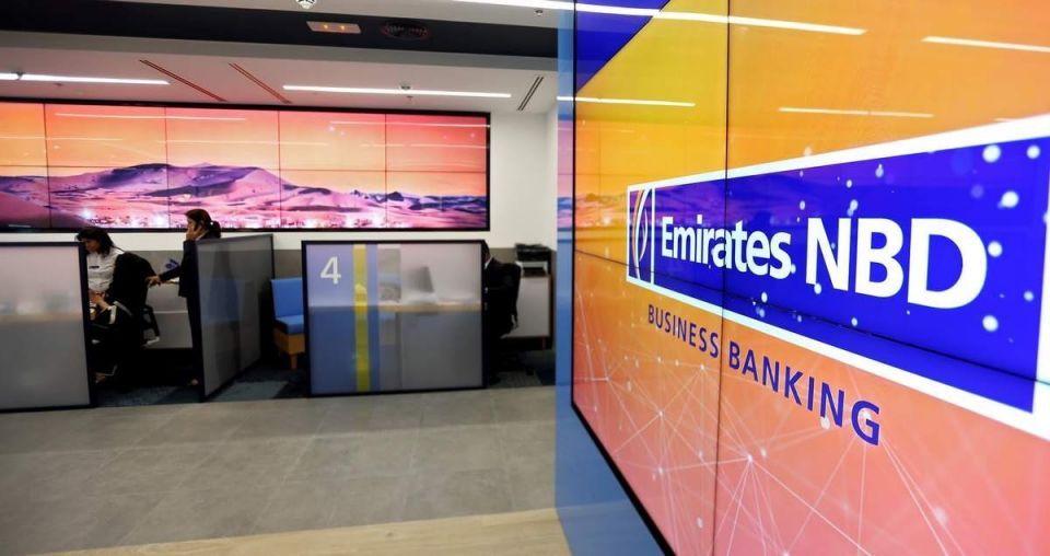 الإمارات دبي الوطني يتوج كأفضل بنك رقمي في الشرق الأوسط