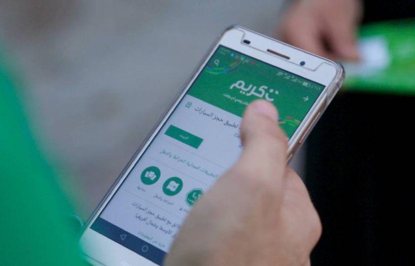 كريم تحذف فيديو دعائي عن سرعتها في تلبية طلب طلاق وتعتذر
