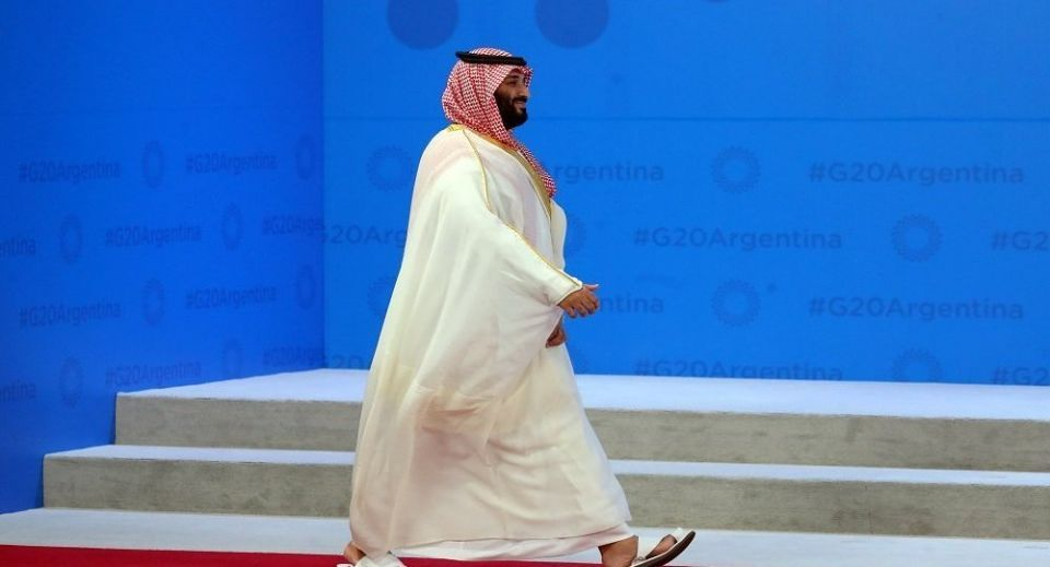 هاشتاك محمد سلمان السعودية الجديدة يتصدر حتى الترند الإماراتي