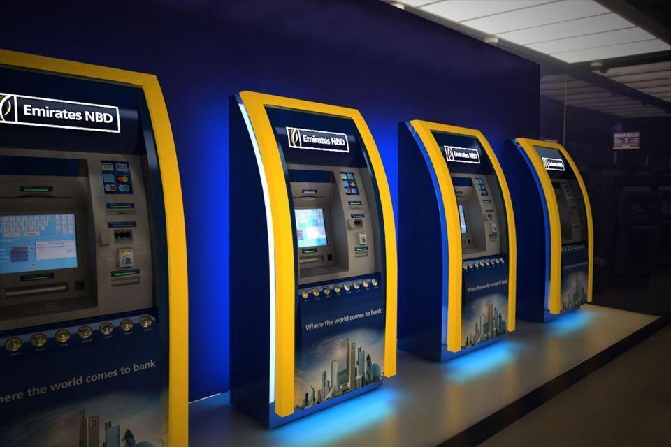 20 فرعا جديدا لبنك الإمارات دبي الوطني في السعودية