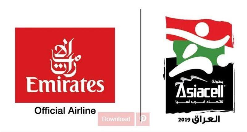 طيران الإمارات ترعى بطولة اتحاد غرب آسيا لكرة القدم