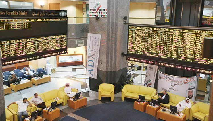 سوق أبوظبي تواصل مكاسبها وسط تباين بورصات الخليج