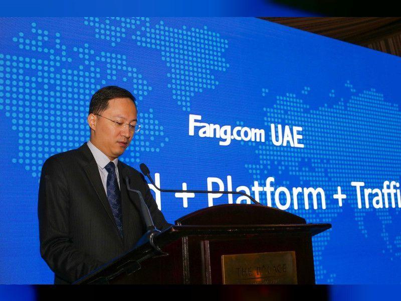 إطلاق منصة «فانغ» الصينية في دبي للترويج لعقارات الإمارات