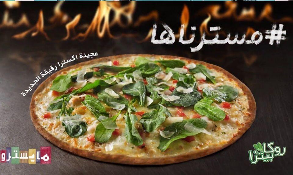 سلسلة مطاعم سعودية تتفوق على المنافسين العالميين