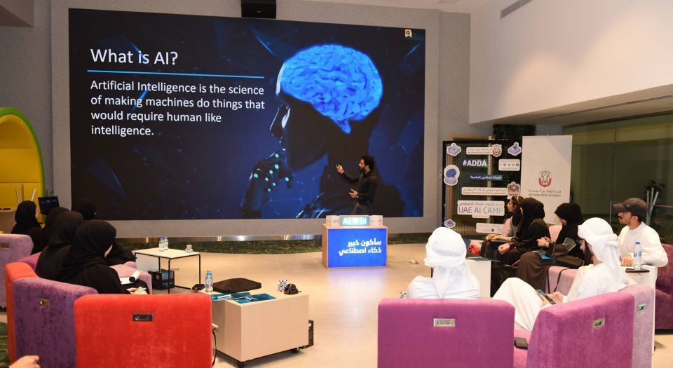 انطلاق فعاليات مخيم الإمارات الصيفي للذكاء الاصطناعي