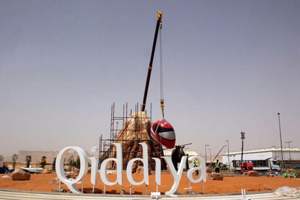 فيديو: القدية تكشف كيف ستبدو أكبر مدينة ترفيهية في السعودية والعالم