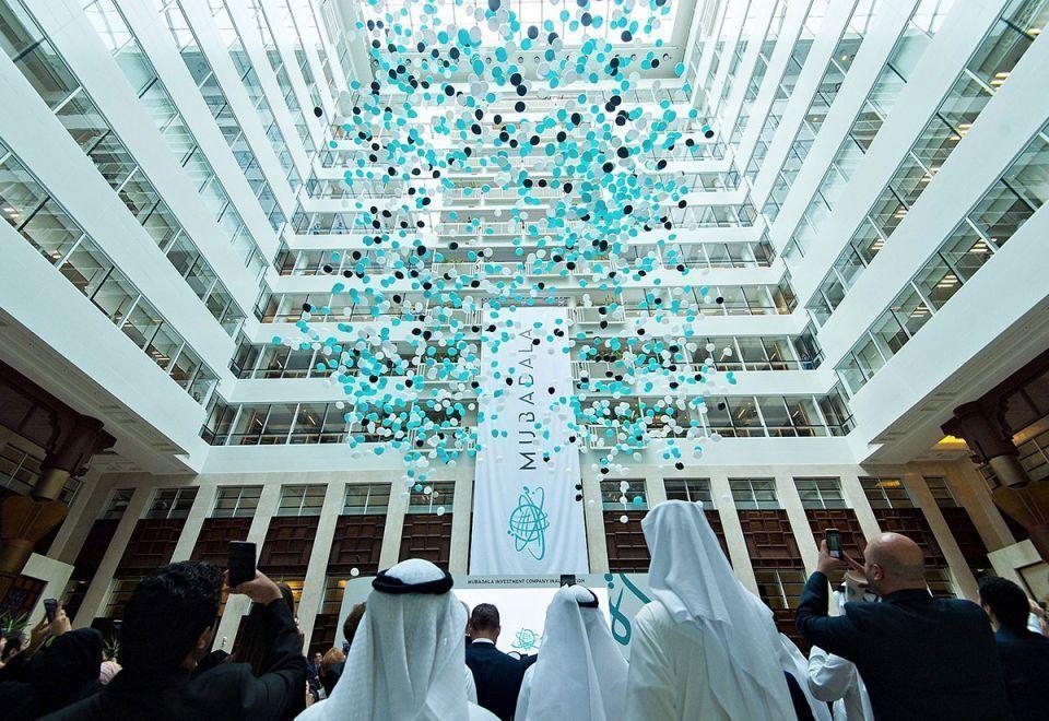 قفزة عملاقة في حجم أصول شركة مبادلة الإماراتية