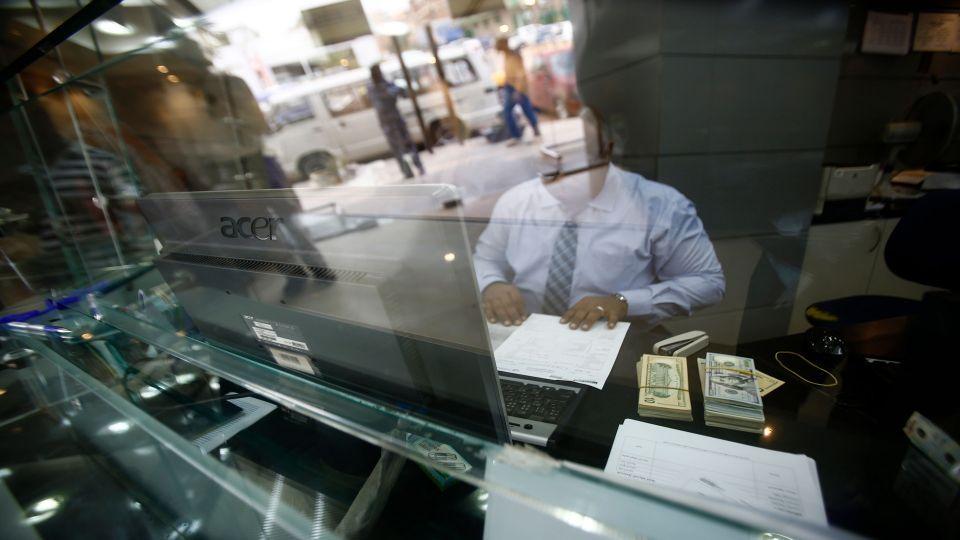 السعودية تودع 937 مليون في بنك السودان المركزي
