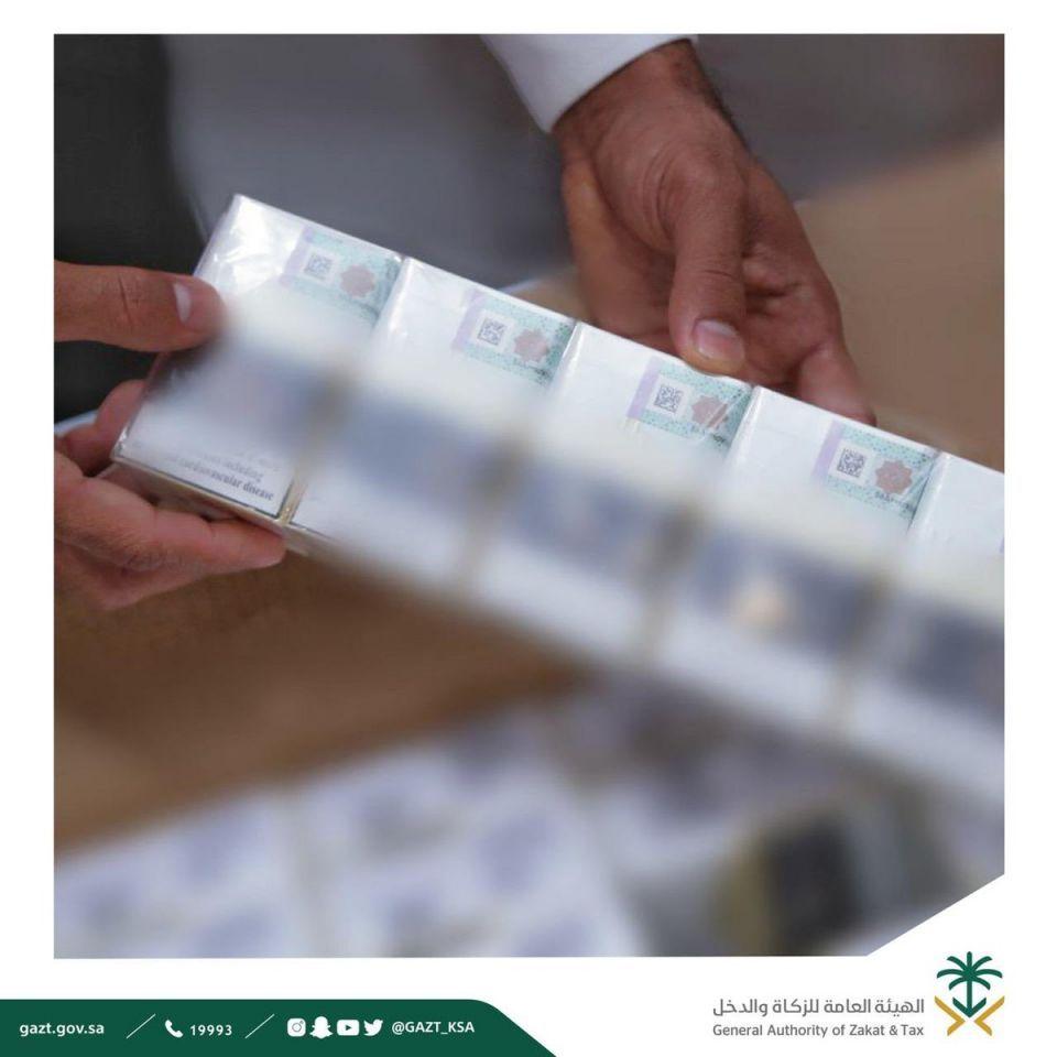 وصول أول شحنة سجائر للسعودية تحمل أختاماً ضريبية