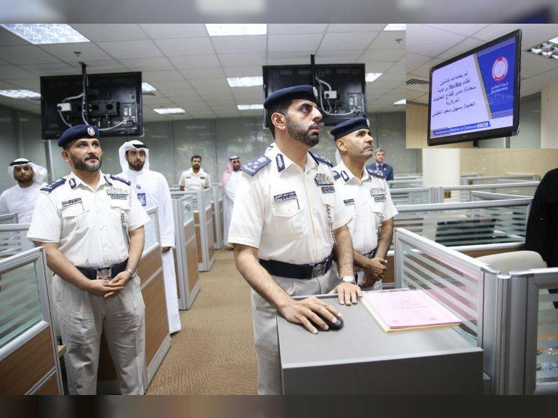 شرطة أبوظبي تدشن نظام «Plass Data» لتحديد هوية الضحايا